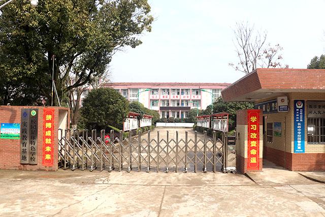万博max登录经济技术开发区长岭中学