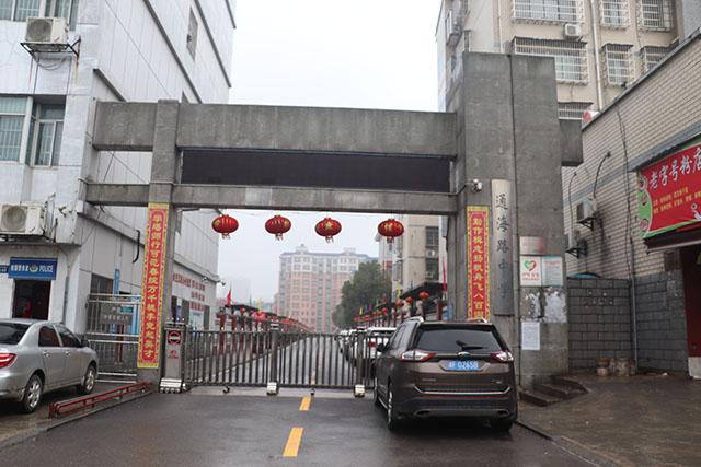 万博max登录市经济技术开发区通海路中学